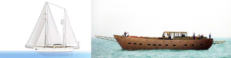 ship-sidebyside
